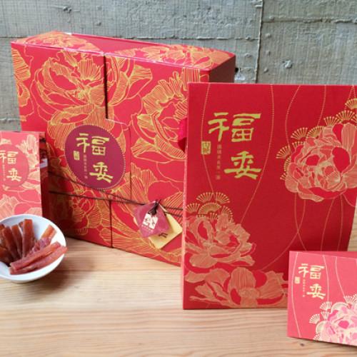 花漾丹媞禮盒